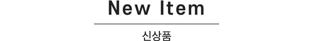 new_tit