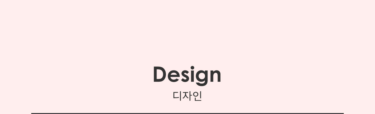 design_tit