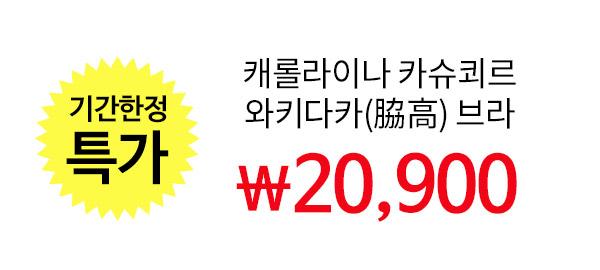 604913_price