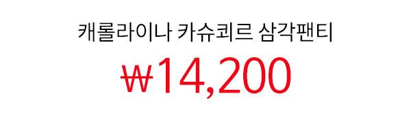 604921_price