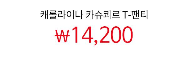 604923_price