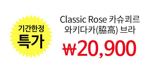 605013_price