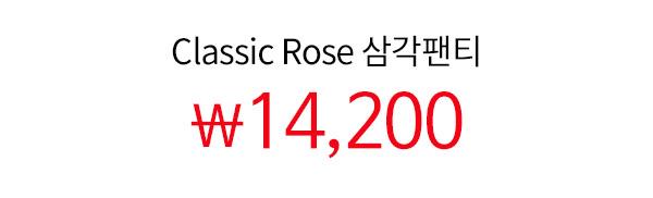 605021_price