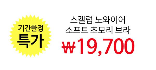 170114_price
