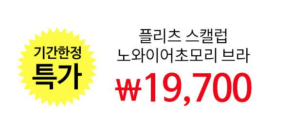 177814_price