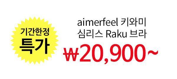 709713_price