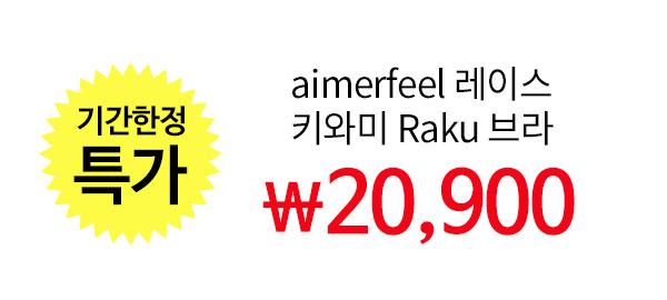 709813_price