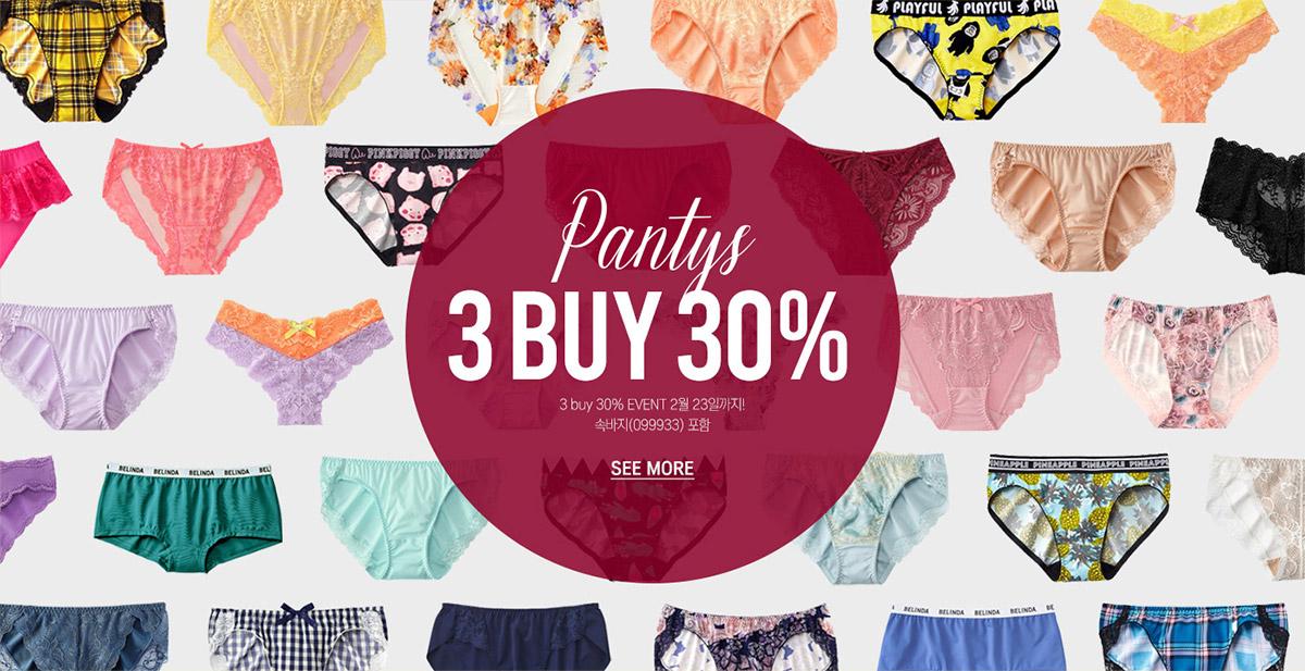 panty_category