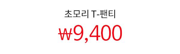 152483_price