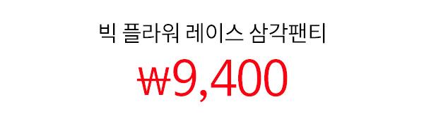 958321_price