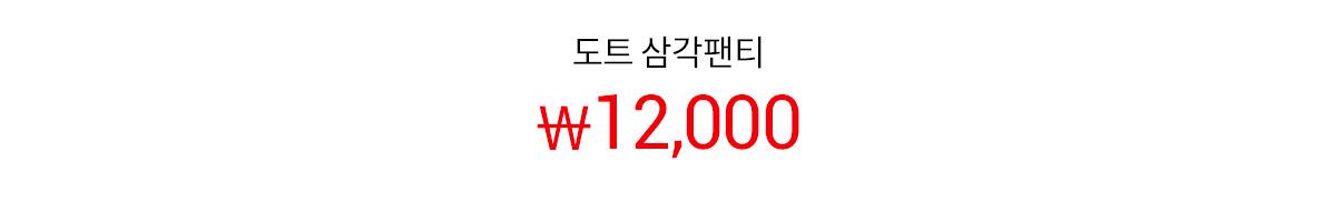 173321_price