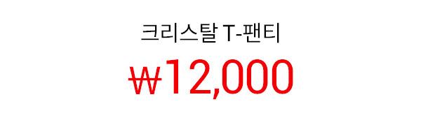 176823_price