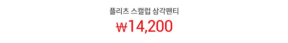 177821_price