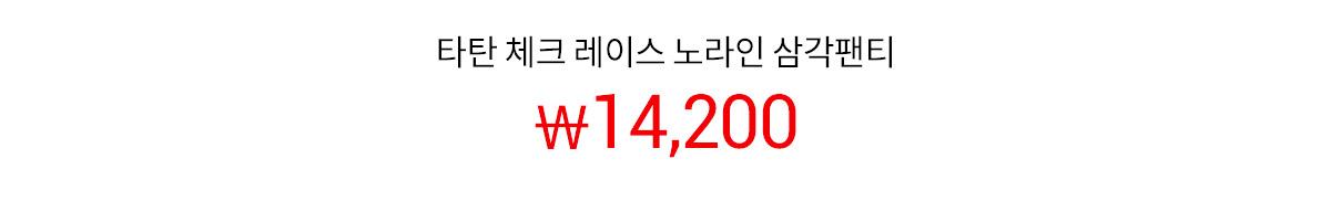 178021_price