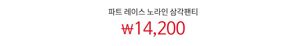 177621_price