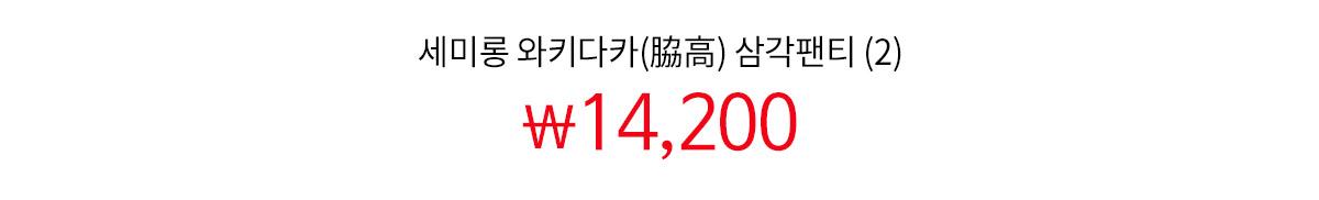 667121_price