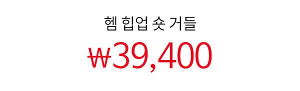 670136_price
