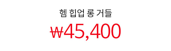 670137_price