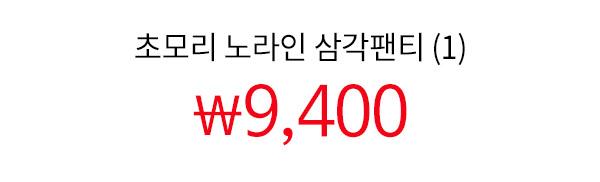 152481_price