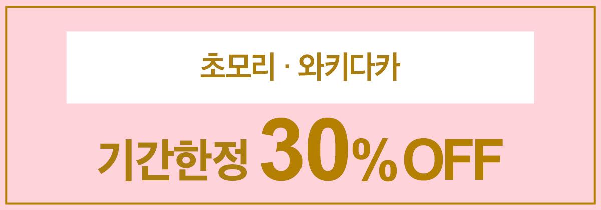 50% main