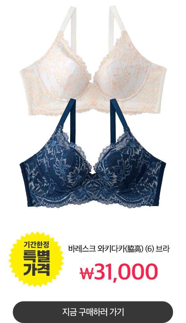 670613_price