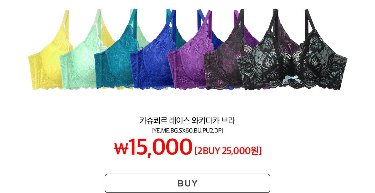 603713_price