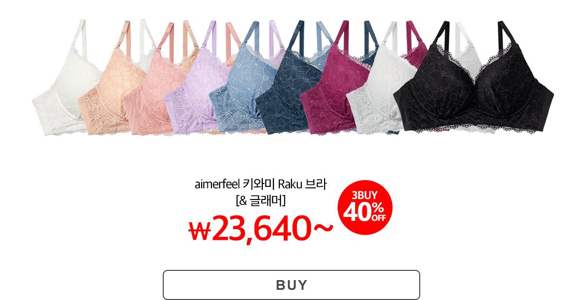 709613_price