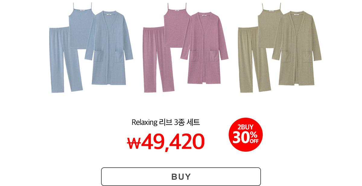 828068_price