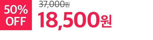 523513_price