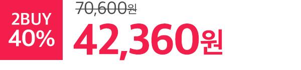 828666_price