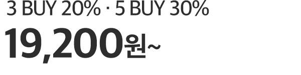 9649_price