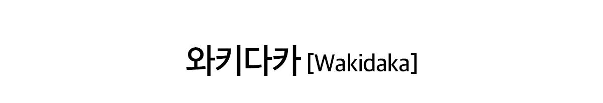 waki_tit