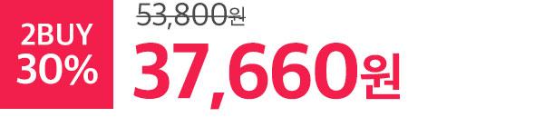 828579_price