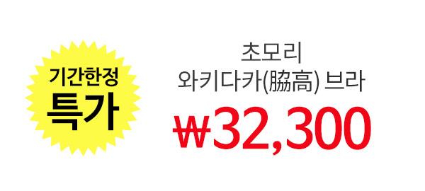 152416_price