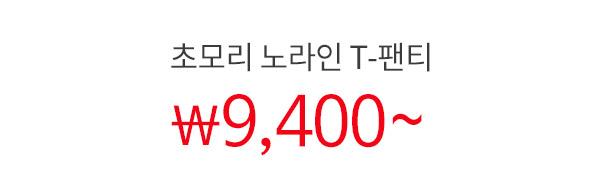 152423_price