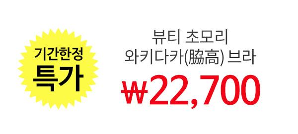 176413_price