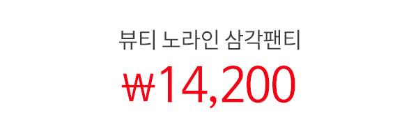 176421_price