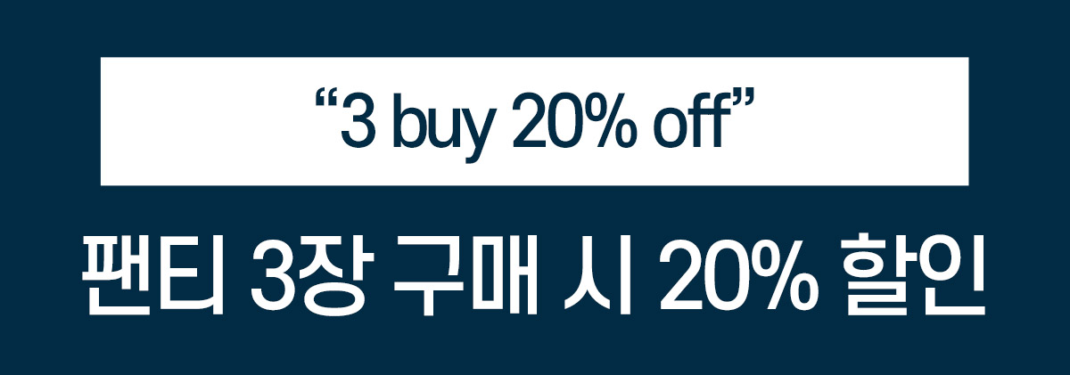 3_buy_20%_tit