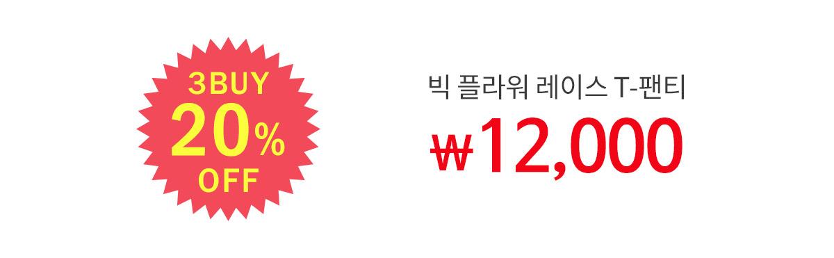 958323_price