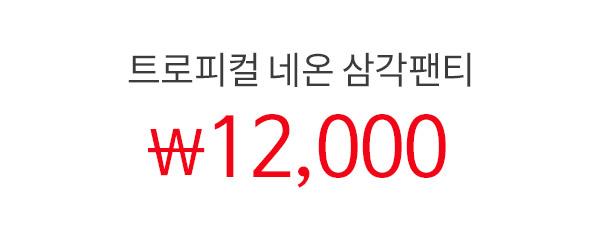 960621_price