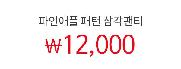 960521_price