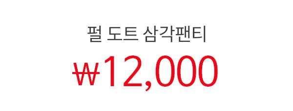 347220_price