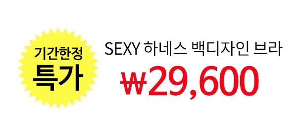599113_price