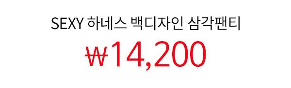599121_price