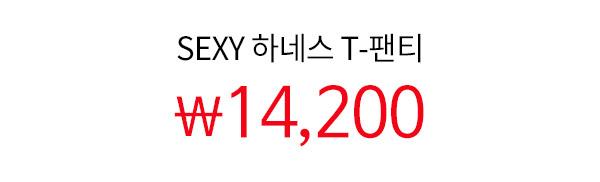 599123_price