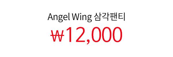 599021_price
