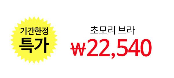 152413_price