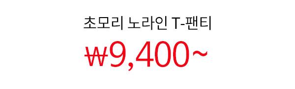 152420_price