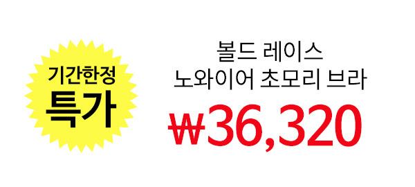 173414_price