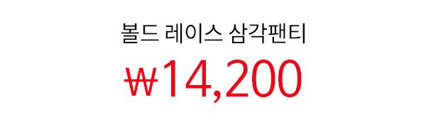 173421_price